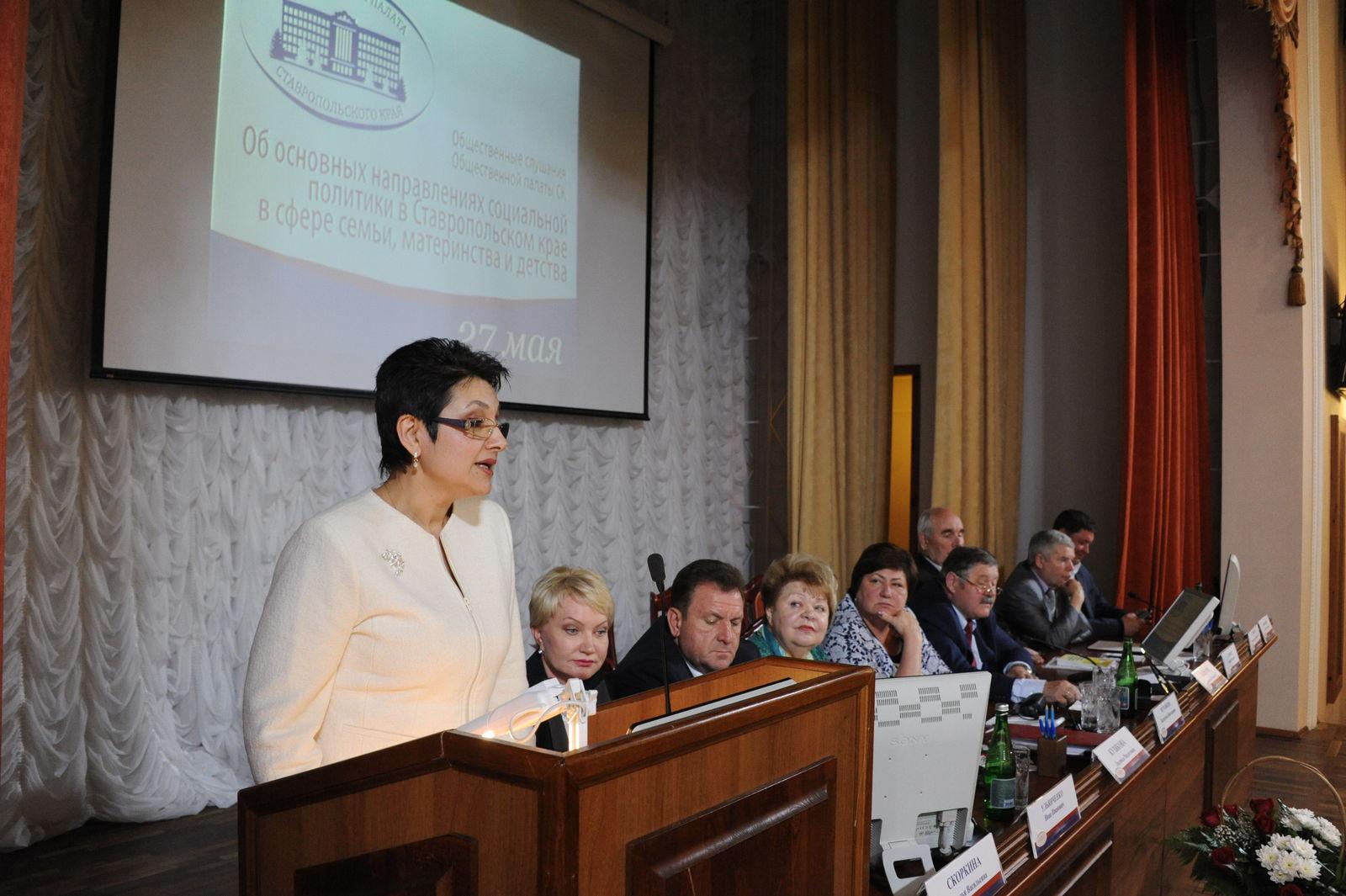 попробуете нотариальная палата ставропольский край доставки: самовывоз