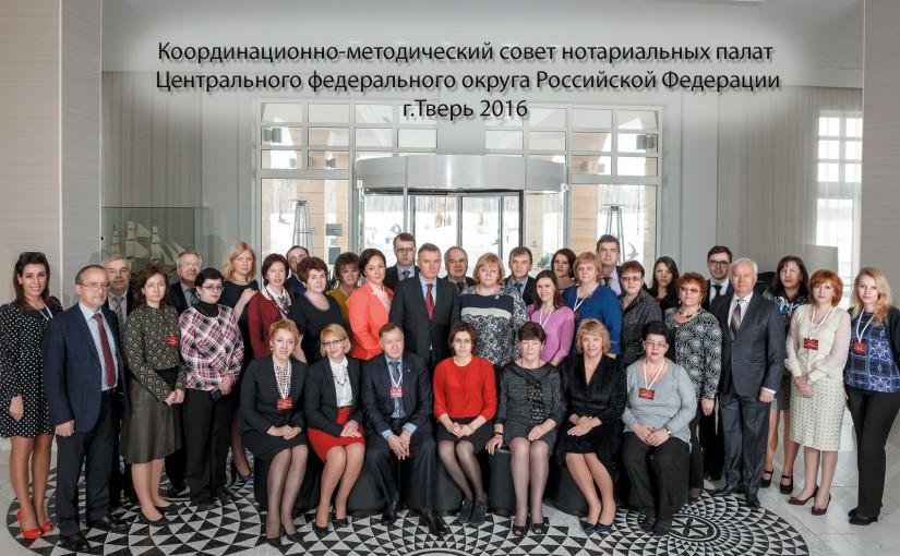 характерные черты нотариальная палата ставропольский край придет