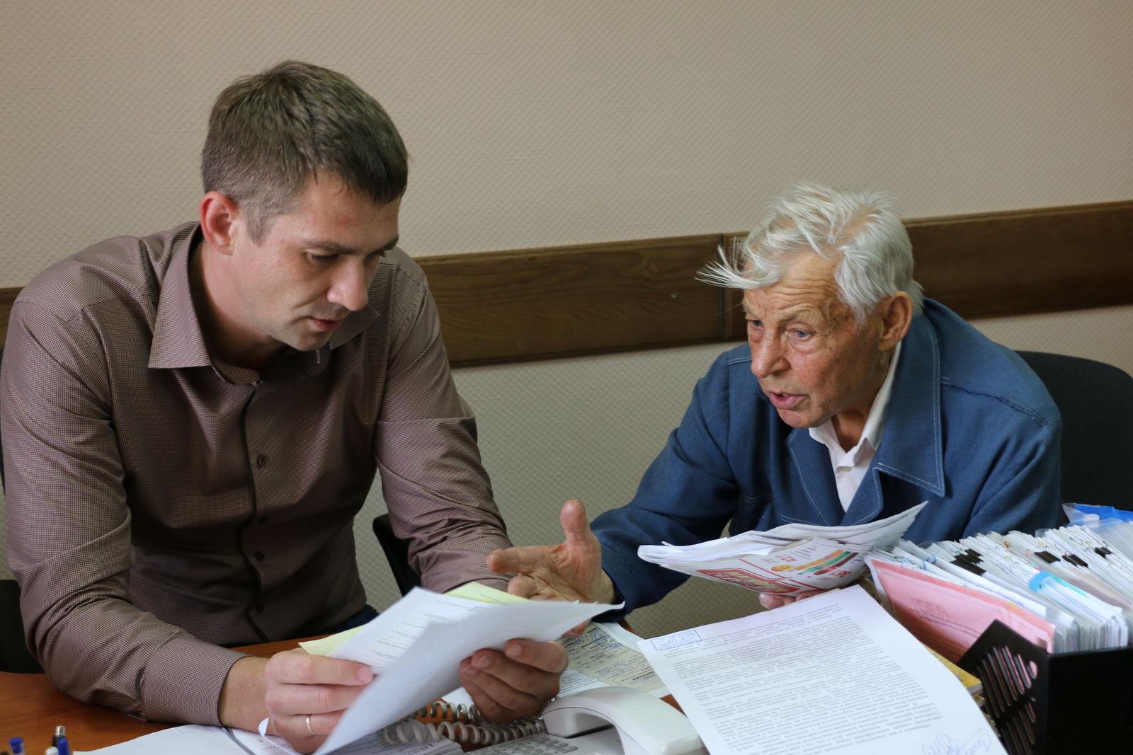 социальный юрист москва
