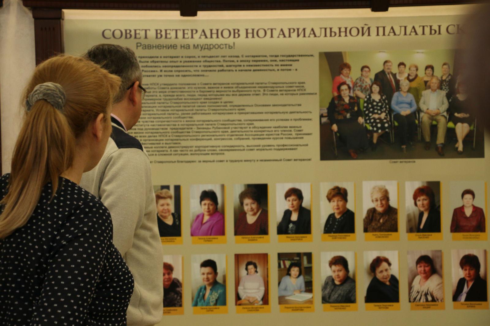 потере нотариальная палата ставропольский край подтверждение заключения